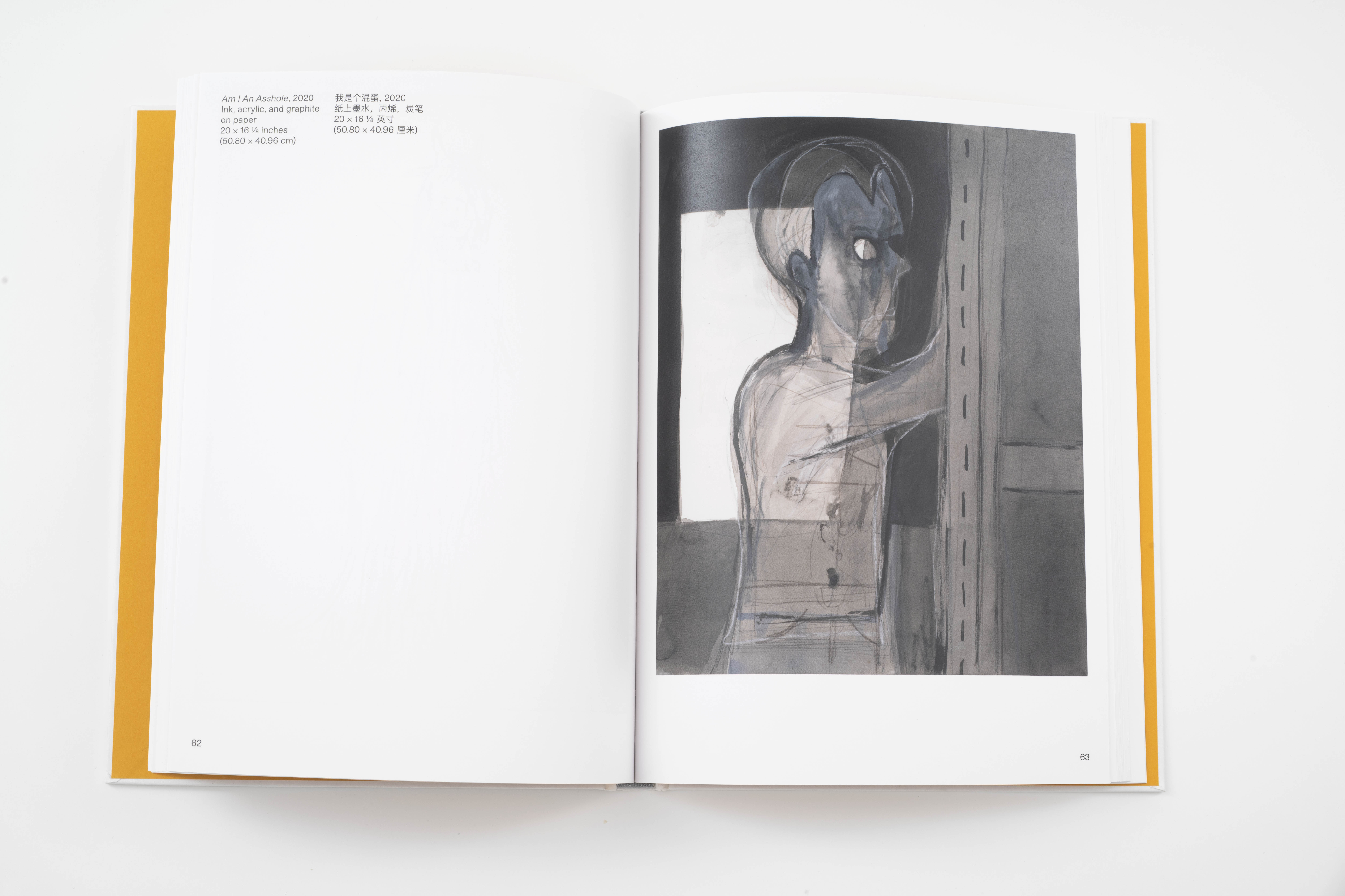 JF-book-03